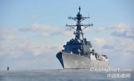 """美军最新导弹驱逐舰""""拉斐尔佩拉尔塔""""号服役"""